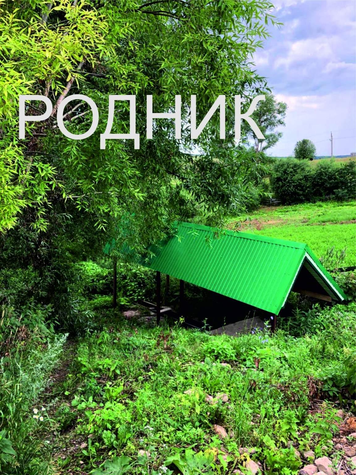 Продажа дома, 75м <sup>2</sup>, 10 сот., Кукеево