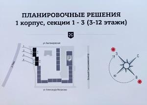 Большой Сампсониевский, д.68
