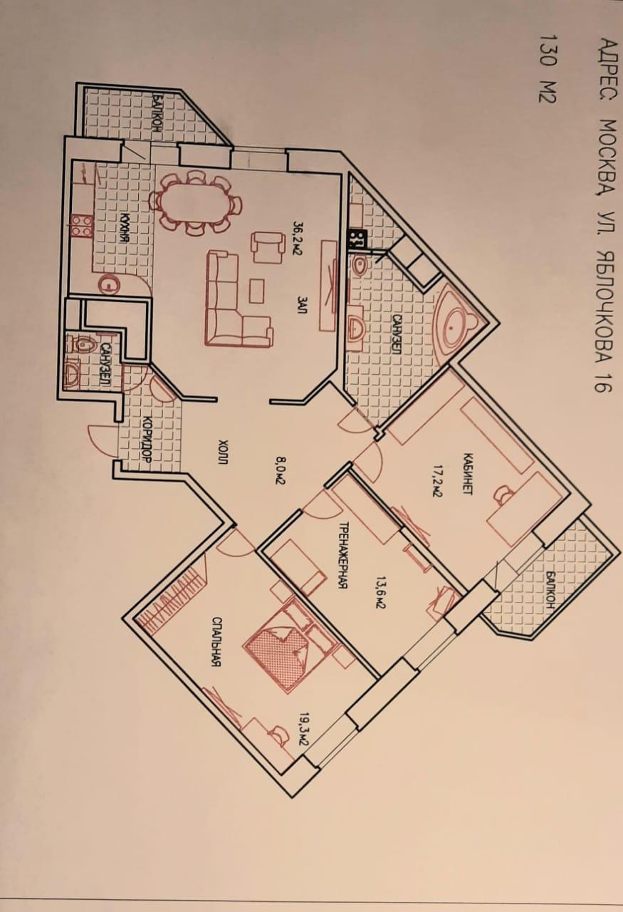 Аренда 4-комнатной квартиры, Москва, Яблочкова,  д.16