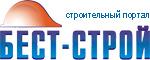 Best-stroy.ru - строительный портал