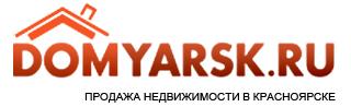 Domyarsk.ru - недвижимость в г. Красноярск
