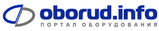 Oborud.info - портал оборудования
