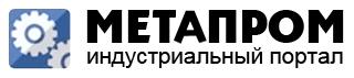 Metaprom.ru - портал промышленных объявлений
