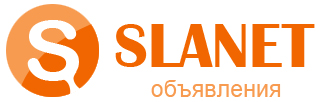 Slanet.ru - доска объявлений