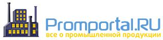 Promportal.ru - доска промышленных объявлений