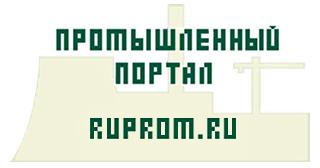 Ruprom.ru - портал промышленных объявлений